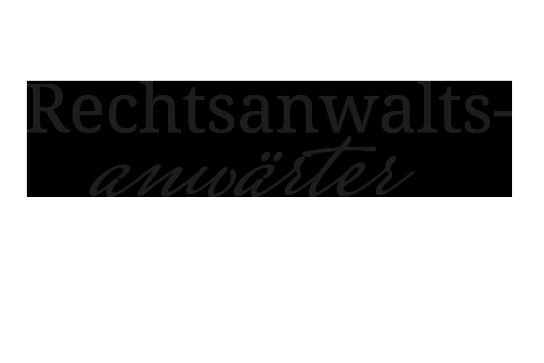 rsanwaerter